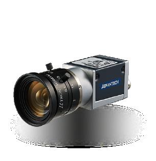 Camera de vision industrielle