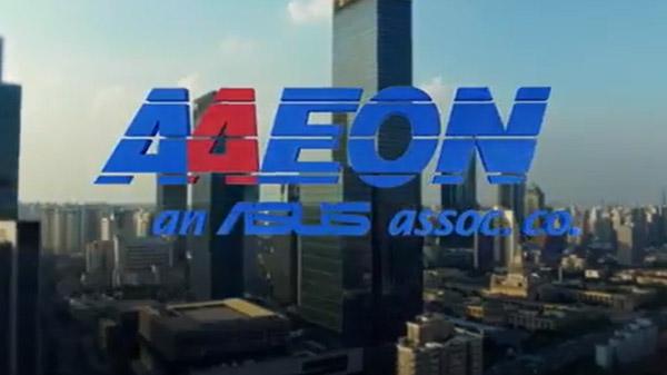 corporate-aaeon